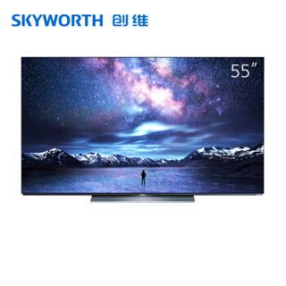 新品发售:创维(SKYWORTH)55S81 55英寸超薄护眼OLED 4K电视
