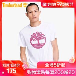Timberland添柏岚男装反面印花潮流户外短袖T恤|A1HB5
