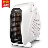 AUX/奥克斯  NFJ-200A2取暖器电暖风机家用电暖气小太阳电暖器办公室节能省电小型