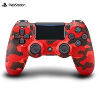 索尼 SONY PlayStation 4 原装游戏手柄(迷彩红)