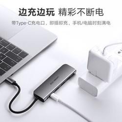 UGREEN 绿联 Type-C 扩展坞 3口USB3.0 PD充电 HDMI