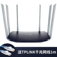 TP-LINK全千兆端口双频1900M千兆无线路由器WDR7620