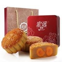 宏远 广式 双黄白莲蓉月饼礼盒 700g+凑单品