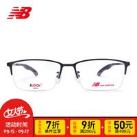 NewBalance新百伦运动近视眼镜架 NB05148 黑色 镜框+0元配柯达柯阅佳1.56非球面防蓝光防护镜片