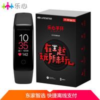乐心手环MAMBO5 智能手环 心率手环 运动手环 彩屏触控 快捷支付 15项运动识别 IP68级防水 黑色