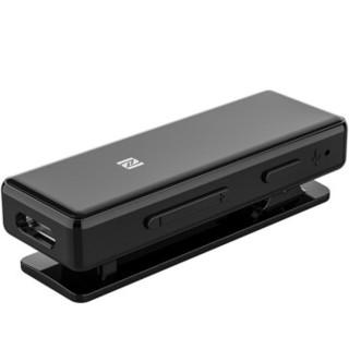 飞傲(FiiO) UBTR便携HiFi蓝牙耳放音频接收器运动耳机音乐适配器3.5mm转车载AUX音响 黑色