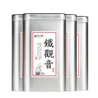 +8 家吧 福罐礼盒茶叶 铁观音银罐子 500g