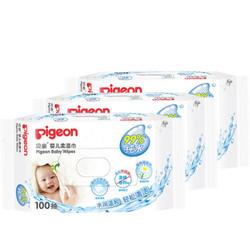 贝亲 湿巾 婴儿湿纸巾 宝宝湿巾 儿童湿巾 柔湿巾 100片*3包 PL346 *2件