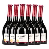 香奈 西拉干红葡萄酒750ml 整箱6支