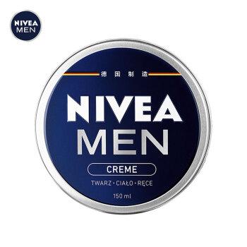妮维雅(NIVEA)男士润肤霜150ml(乳液面霜 德国进口 蓝罐男罐)