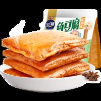 盐津铺子鱼豆腐原味40包(600g)
