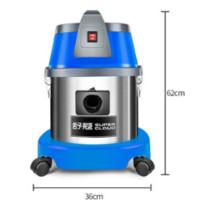 舒蔻 SK-820 1600W大功率工业商用吸尘器 蓝色