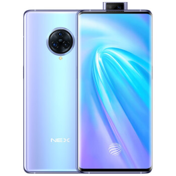 vivo NEX3 智能手机 4G版 (8GB、128GB、全网通、液态天河)