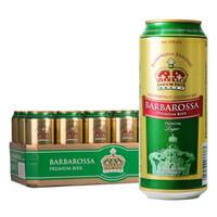 京东PLUS会员、运费券收割机 : 凯尔特人 拉格啤酒 500ml*18听 *8件
