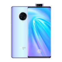 vivo NEX 3 5G版 智能手机 8GB+256GB 液态天河