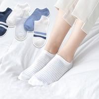 Bejirog 北极绒 W2010 女士短袜 5双装