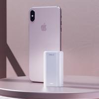 爱沃可(iWALK)10000毫安充电宝超薄迷你小巧便携自带苹果线移动电源 白色 适用于iPhone xs/xr/x/8/max手机
