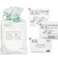松达 试用装体验礼包 霜4.5g+油3.5ml+柔巾10片