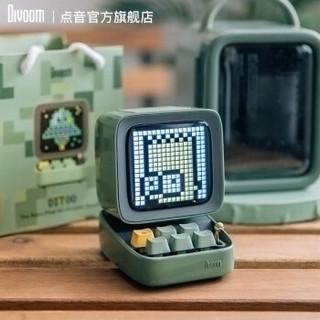 DIVOOM Ditoo 无线蓝牙音箱复古小音响大音量低音炮 大地绿