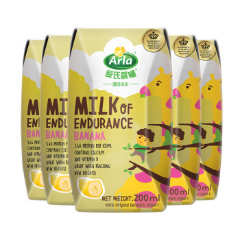 Arla 爱氏晨曦 丹麦原装进口 营养早餐 3.4g蛋白质 香蕉风味儿童牛奶 200ml*20 整箱装 *2件
