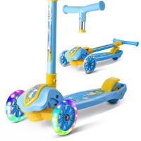 跃展京都 儿童滑板车 折叠款