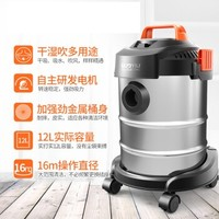 YILI 亿力 CX1162630002 吸尘器家用商用干湿吹三用 银色 (银色)