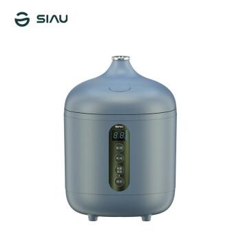 SIAU 诗杭 KS-101 电饭煲 墨羽蓝 0.8L