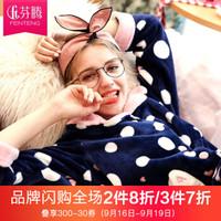 芬腾 秋冬季新款珊瑚绒纯色睡衣女士玉兔绒保暖家居服 深兰 女款L(165/88A)