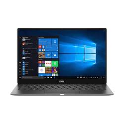 DELL 戴尔 XPS 13-9380 13.3英寸笔记本电脑 i7/8G/256G/1080P