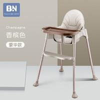 贝能 宝宝餐椅