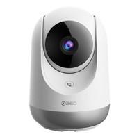 360 D916 云台AI版 智能摄像机 1080P 赠32GB存储卡
