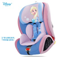 babysing 公主系列 儿童安全座椅 0-12岁