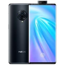 vivo NEX3 智能手机 4G版 8GB 128GB