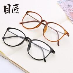目匠 2212 TR 超轻眼镜框+1.61折射率 防蓝光镜片