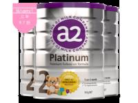 【3罐装】【澳洲直邮】澳洲原装 a2高端进口婴幼儿配方牛奶粉2段900g