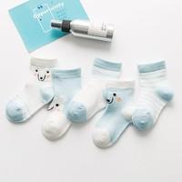花蜜猫 儿童棉袜 5双装