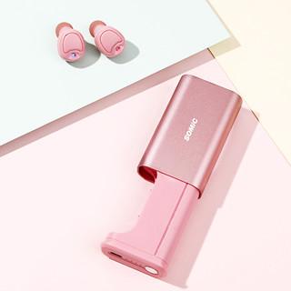 SOMiC 硕美科 w20 无线蓝牙耳机5.0防水男女粉色入耳式运动跑步迷 (粉色)