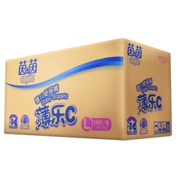 cojin 茵茵 薄乐C婴儿纸尿裤 L100片