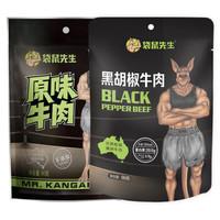 袋鼠先生 健身食品牛肉 黑胡椒味 120gx1袋