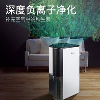 Deye 德业 DYD-T22A3 卧室除湿器22升/天适用面积50-100平 (白色)
