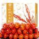 今锦上 蒜蓉小龙虾 900g 中号/20-30只 净虾500g *4件 99元(合24.75元/件)