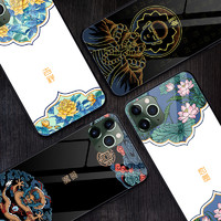KingPos 国潮玻璃手机壳 iPhone6-11P Max/vivo/oppo/华为小米可选