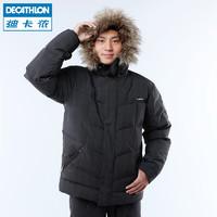 迪卡侬羽绒服男户外保暖面包服短款加厚防水冬季滑雪夹克衣WEDZE1