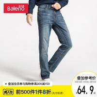 19号:Baleno 班尼路 88841029 男士直筒牛仔裤