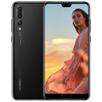 HUAWEI 华为 P20 Pro 智能手机 亮黑色 6GB+128GB