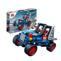 BanBao 邦宝 拼装积木玩具车