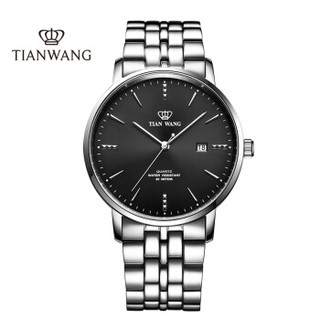天王表(TIANWANG)手表 沧海系列