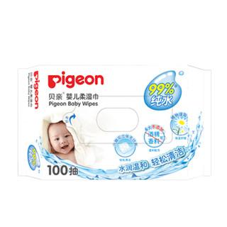 pigeon 贝亲 PL346*2 婴儿柔湿巾 100抽*6包