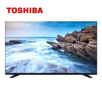 TOSHIBA 东芝 65U3800C(PRO)65英寸 4K 液晶电视