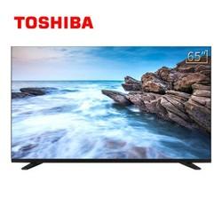 12日0点 TOSHIBA 东芝 65U3800C(PRO)65英寸 4K 液晶电视(0到2点)